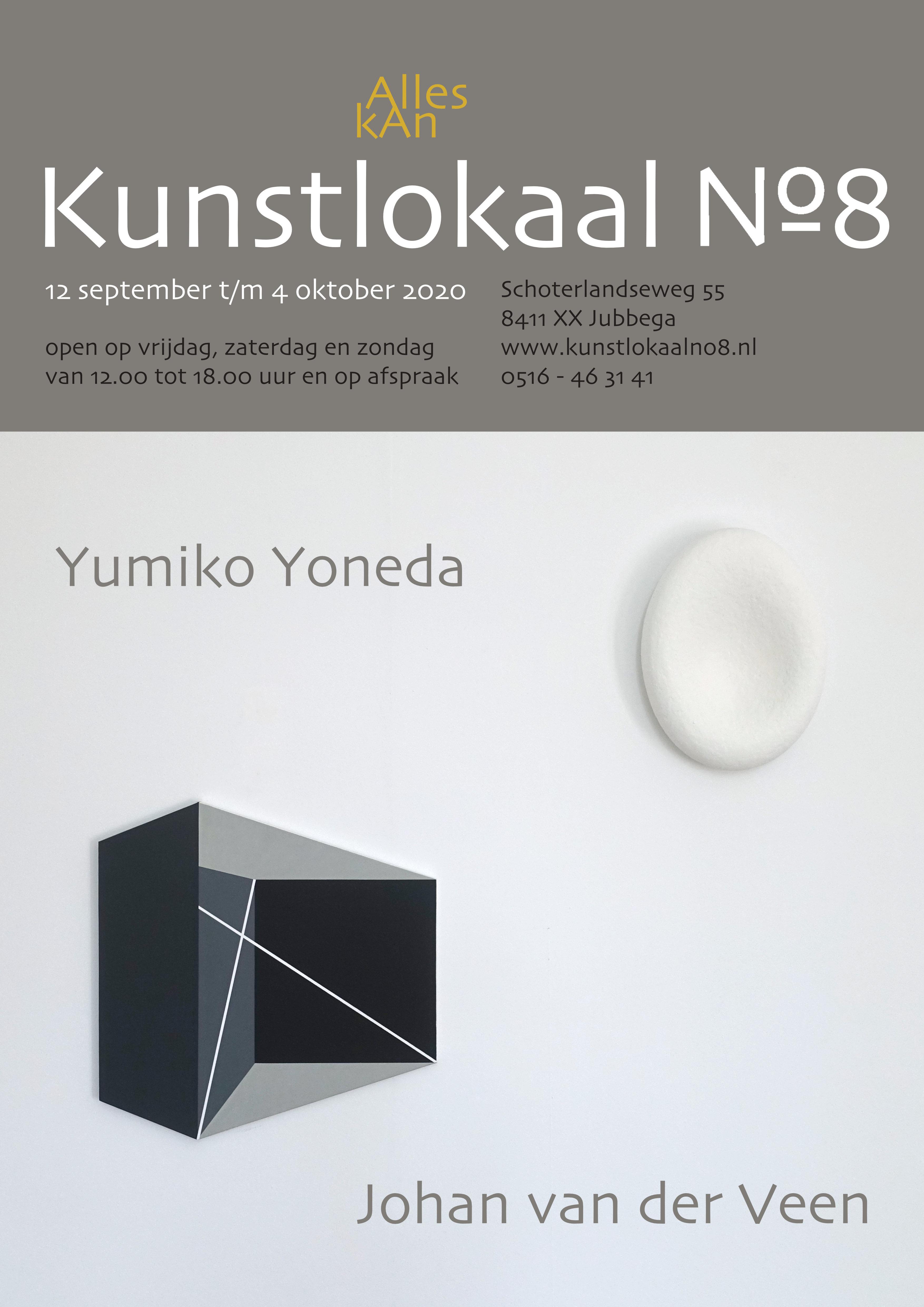 Affiche Yumiko Yoneda | Johan van der Veen
